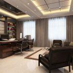 48 Stylish Modern Office Décor Ideas - TRENDEHOUZZ