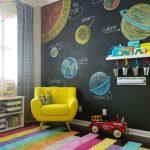Aime cette couleur # Nursery - Peinture