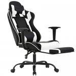 BestOffice Ergonomic Office Chair PC Gaming Chair Cheap Desk Chair Executive PU Leather Computer Chair Lumbar Support with Footrest Modern Task Rolling Swivel Chair for Women, Men(White)