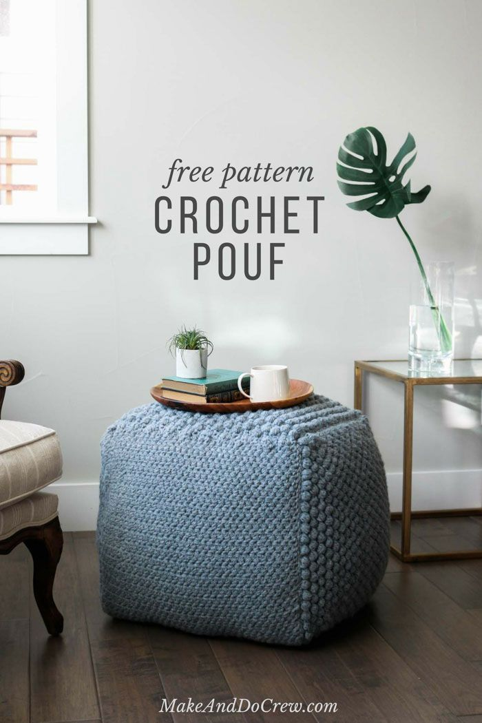 Free Crochet Bean Bag Pattern – An Oversized Sampler Pouf
