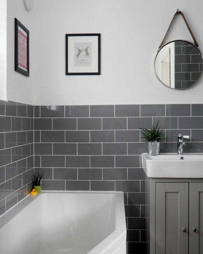 House Renovation – The Bathroom – The Spirited Puddle Jumper