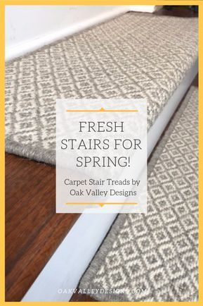 Indoor Carpet Stair Treads | Oak Valley Designs