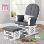 Nursery Glider Rocking Chair - http://www.otoseriilan.com