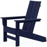 Oakdale Plastic Adirondack Chair
