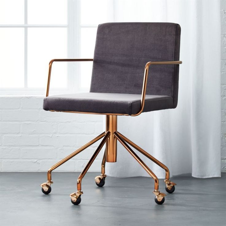 Rouka Velvet Office Chair + Reviews | CB2