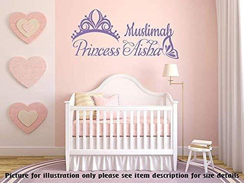 Amazon.com: Personalised Name Islamic Nursery Wall Art Sticker .